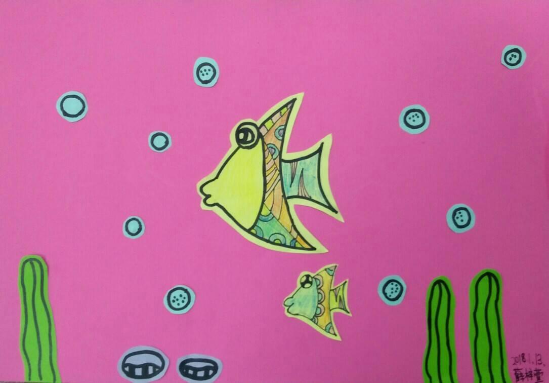 《海底世界》卡纸粘贴画